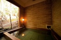 新-Shin- 客室風呂