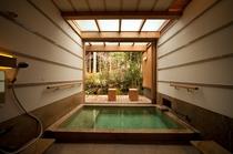 袍-Hou- 客室風呂