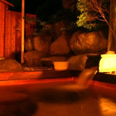【素泊まり】気ままな温泉旅!
