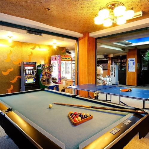 【ビリヤード・卓球台】無料でいつでも遊べます★楽しいひとときをお過ごしください♪