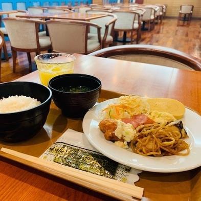 宮崎観光に◎ 朝食付プラン☆ゆったり11時アウトOK!