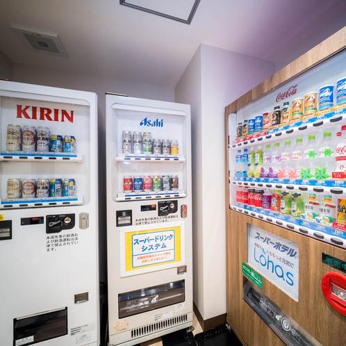 【2階・自動販売機コーナー】