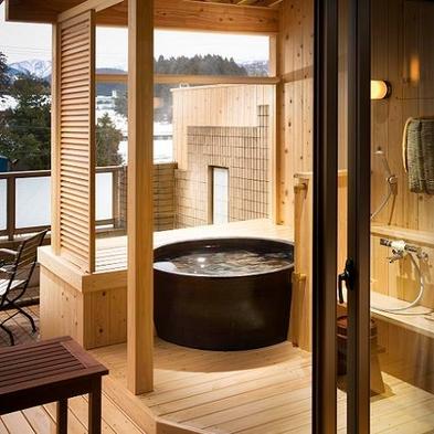 カップルプラン☆恋するお月さま.:*゜露天風呂付客室で今夜は二人っきりでいようよ♪