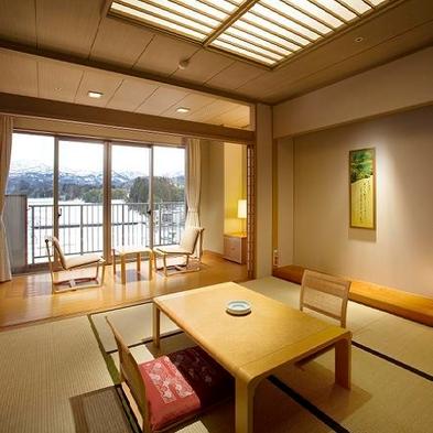 ◆ゼロ密プラン◆2つの部屋を贅沢に使う!&お重箱膳ゆっくり温泉時間☆