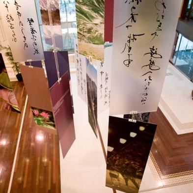 【お料理 梅】とやま季節の味覚を愉しむ☆富山をたっぷりと〜優万の膳〜