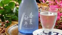 ■【地酒】米どころ福島には美酒が揃っております。