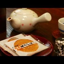 ■【お茶菓子】