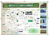森のコテージ周辺地図