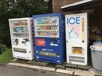 自動販売機 3台 ジュース・氷など・・・
