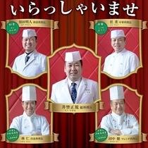 各レストランにてこだわりの手作り料理をご提供しております。