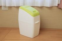 臭わないおむつゴミ箱■無料貸出備品