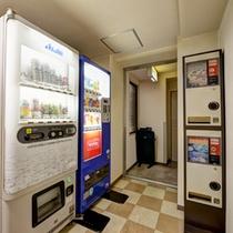*自動販売機/館内に設置されています。喉が渇いたときなどご利用下さい。