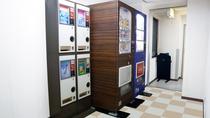 2階 自動販売機