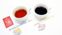 無料 コーヒー紅茶