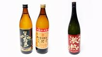芋焼酎・麦焼酎・日本酒 熱燗