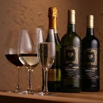 ■ワイン■赤白スパークリングと種類も豊富に取り揃えております