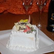 パティシエによる手作りケーキ