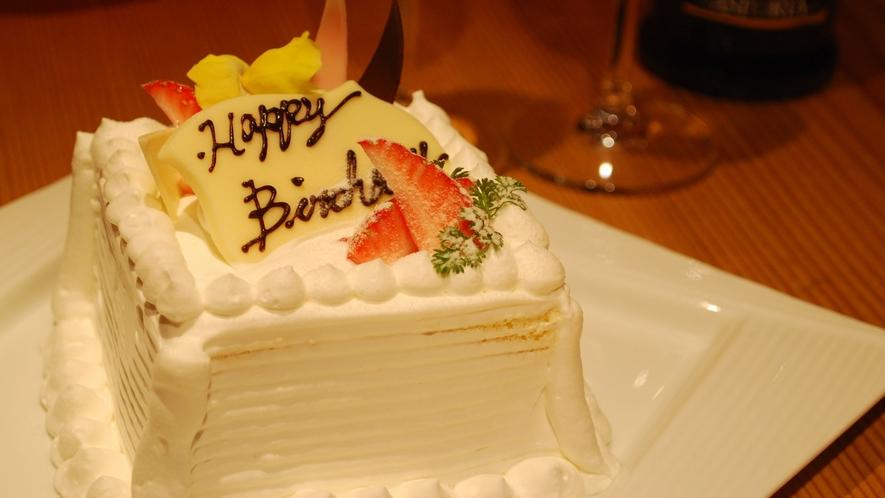 ■アニバーサリー■パティシエの手作りによるケーキ♪☆当館にはパテシエがいるのです!
