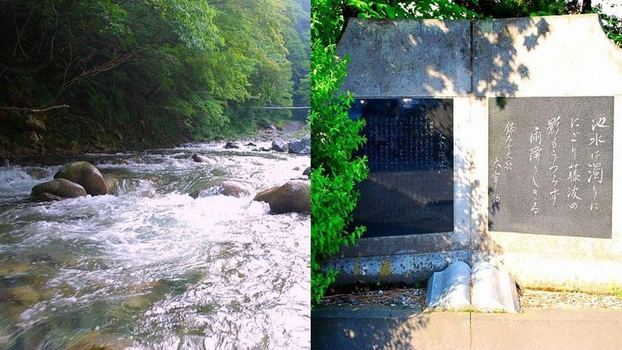 ■一級河川:谷川■ ■太宰治歌碑■