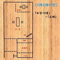 5,6階和室レイアウト図