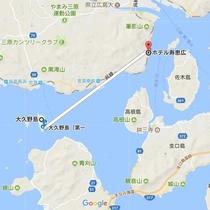 googlemapより ウサギで人気の大久野島へは当館目の前の須波港からが便利