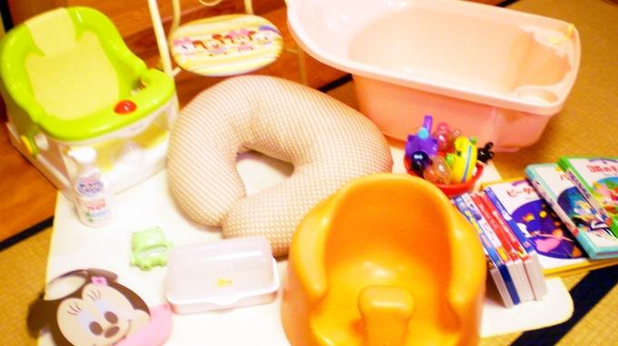 【うちの子 温泉デヴュー♪】選べる2つの特典とたくさんの無料貸出グッズでパパママ安心♪赤ちゃんプラン
