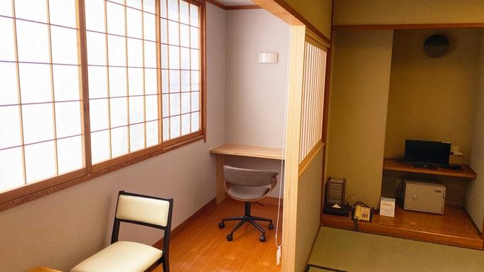 Wi-Fi完備のワークスペース付き和室で仕事も料理も温泉もいっぺんに!【新しい仕事のかたち】