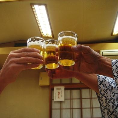 【幹事様応援★ポイント5倍】伊香保温泉を楽しむ!乾杯のドリンク1杯付き宴会プラン