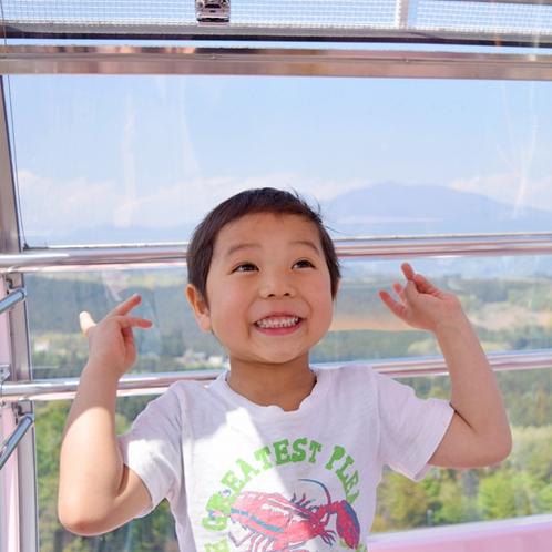 三世代で温泉旅行へ行こう!
