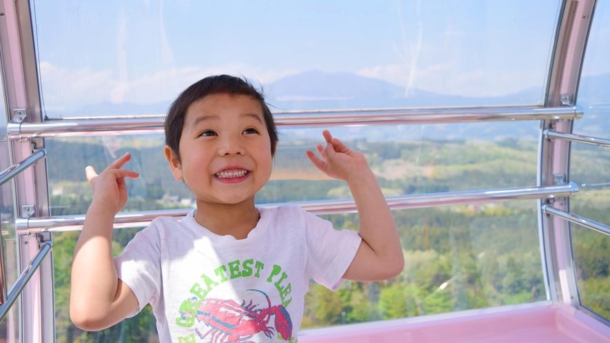 【三世代で旅行】スカイランドパークは家族で楽しめる当館より車で約5分のテーマパーク