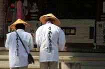 四国八十八所64番前神寺と65番三角寺の中間地点にございます。ご利用くださいませ。