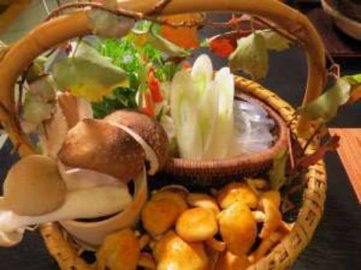 十津川産 天然猪・いろいろ茸・地野菜 味噌煮込み鍋会席