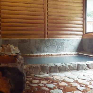【朝食付】現金特価温泉で炊いたお米に温泉玉子!ここだけの和朝食を堪能