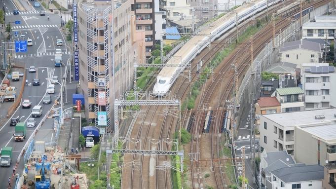 【鉄道3路線】お部屋から電車が見える!トレインビュープラン★[朝食なし・12時チェックアウト]