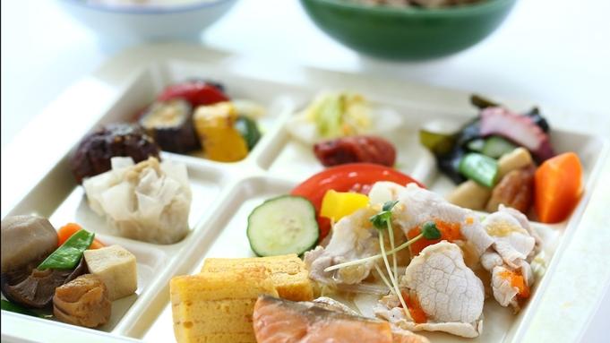 【当日限定◇1泊朝食付】朝食は個別定食膳でご提供◆WiFi完備