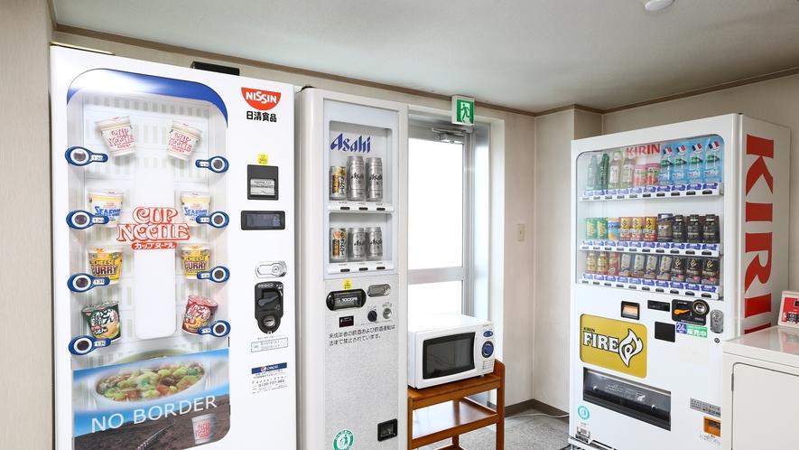 【館内設備】アルコールの自販機もございます
