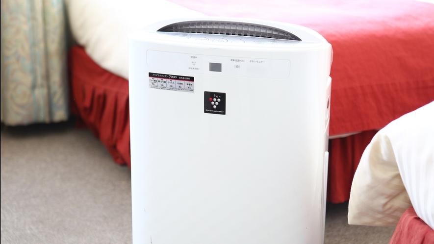 【客室設備】貸出可。空気清浄機は数に限りがございます
