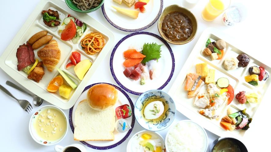 【朝食バイキング】和洋の種類豊富で連泊のご利用でも飽きない楽しさ!