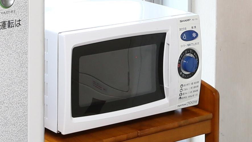 【館内設備】電子レンジは、各階にご用意がございます