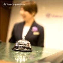 ようこそダイワロイネットホテル新横浜へ
