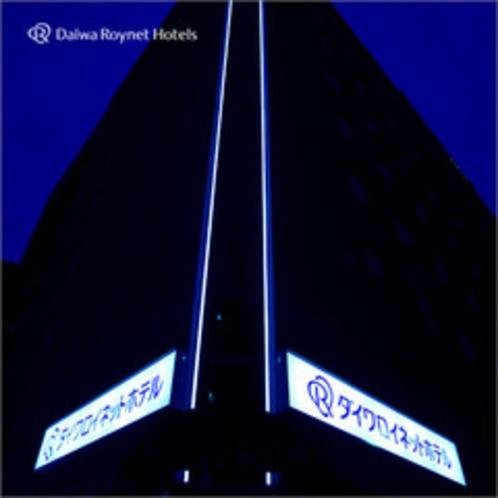 縦に2本のライトが伸びている建物が目印です。