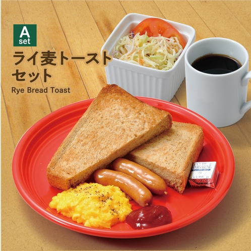 新朝食Aセット
