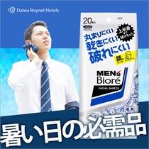 MEN's Biore 洗顔シート
