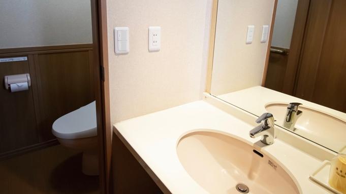 【一人旅専用♪・1泊朝食】Wi-Fiも強めで、快適ワーケーション♪特別価格で温泉独り占め!朝食付き