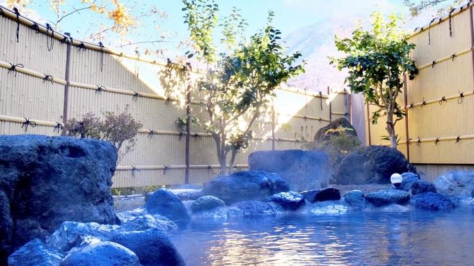 【スタンダード】源泉掛け流し温泉と季節の和食膳!シンプルに泊まる/2食付【ふくしまプライド。】