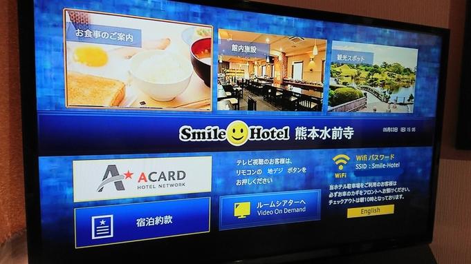 ☆セミダブルカップルプラン♪最大2名様ご利用OK!(朝食付)◆サータ社120cmセミダブルベッド1台