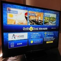 32インチ薄型TV(500×500)
