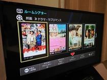 VOD(有料放送)サービス