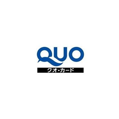 【お得に泊まる◎】QUOカード1,000円付プラン