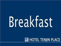 ■Breakfast■*朝食は無料サービスにてご提供。